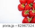 いちご 果物 62967324