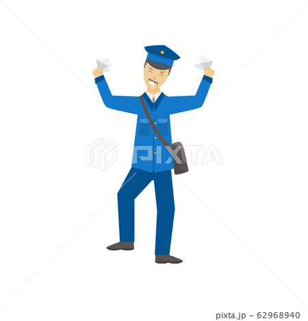 Cartoon Color Postman Male Character Person. Vector 62968940