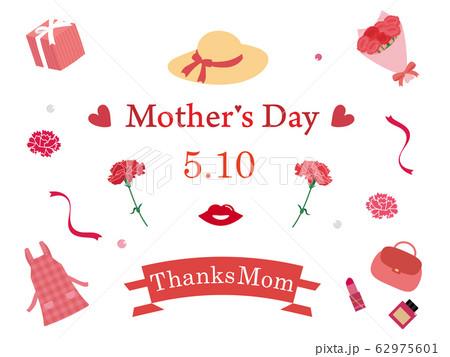 かわいい母の日のイラスト素材 62975601