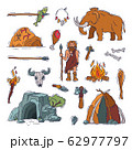 Primitive people vector primeval neanderthal character and ancient caveman fire in stone age cave illustration prehistoric man with stoned weapon and mammoth set isolated on white background 62977797
