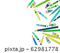 色々な画材のイラスト背景 62981778