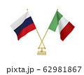 二つの国の卓上国旗 62981867