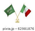 二つの国の卓上国旗 62981876