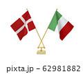 二つの国の卓上国旗 62981882