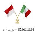 二つの国の卓上国旗 62981884