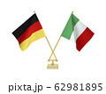 二つの国の卓上国旗 62981895