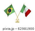 二つの国の卓上国旗 62981900