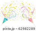 クラッカー04_2つ星水色ピンク 62982289