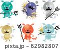 ウィルス:ばい菌 菌 細菌 感染 感染症 セット 水彩 風邪 病気 隔離 菌 除菌 ウイルス感染 62982807