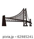 明石海峡大橋 62985241