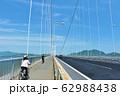 愛媛県 青空のしまなみ海道 62988438
