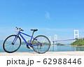 愛媛県 青空のしまなみ海道と自転車 62988446