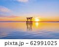 滋賀県 白鬚神社   62991025
