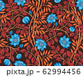 Vintage floral seamless pattern with flowers and foliage on dark background Futuristic unreal colors Vector illustration 62994456