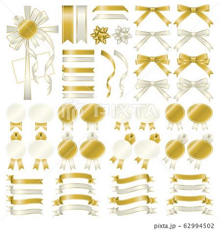 金色と白いリボンのバリエーションセット グラデーション 62994502