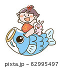 鯉のぼりに乗った金太郎 62995497