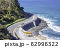 福岡県糸島市 絶景ドライブコース 62996322