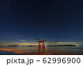 滋賀県 白鬚神社   62996900