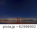 滋賀県 白鬚神社   62996902