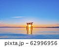 滋賀県 白鬚神社   62996956
