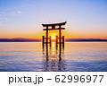 滋賀県 白鬚神社   62996977