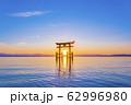 滋賀県 白鬚神社   62996980