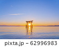 滋賀県 白鬚神社   62996983