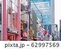 【東京都】原宿 62997569