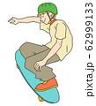 スケートボード選手 62999133