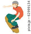 スケートボード選手(シームレス) 62999134