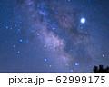 天の川 乗鞍高原 【長野県】 62999175
