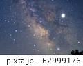天の川 乗鞍高原 【長野県】 62999176