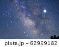 天の川 乗鞍高原 【長野県】 62999182