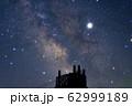 天の川 乗鞍高原 【長野県】 62999189