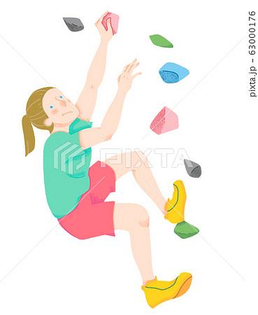 スポーツクライミングの選手(シームレス) 63000176