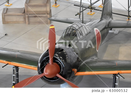 零式艦上戦闘機 五二型 63000532