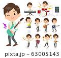 school boy pale green shirt summer_pop music 63005143