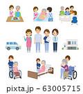 介護 グループホーム イラスト セット 63005715