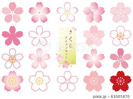 桜アイコンセット01 63005870