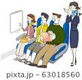 乗り物 旅行 家族 63018560