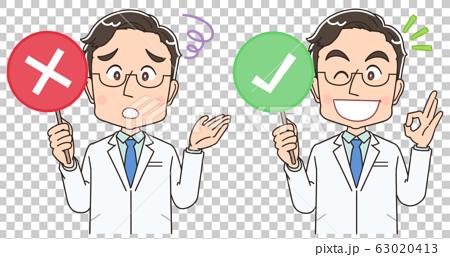 醫生醫生圖醫生可愛漫畫動漫白大衣 63020413