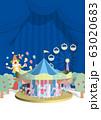 ベクターイラスト フェア イベント フェスティバル アトラクション テーマパーク 63020683