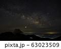 天の川 63023509