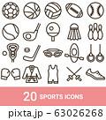 商品アイコン スポーツ ライン 20セット 63026268