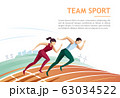 Team sport. Sport running and competition concept. Vector illustration 63034522