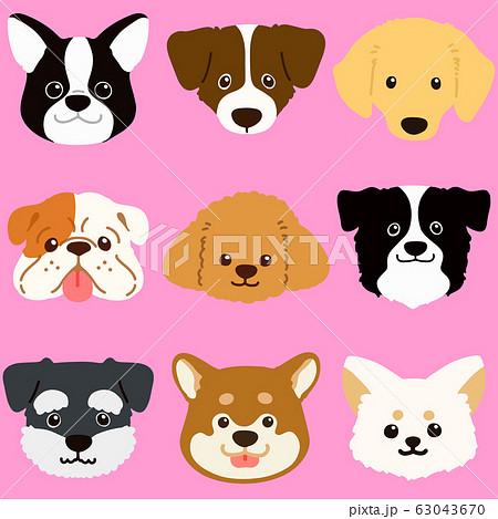 色々な犬の顔セット 主線なし 63043670