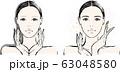 女性 眉毛 ビフォーアフター 63048580