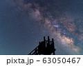 天の川 乗鞍高原 【長野県】 63050467