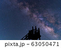 天の川 乗鞍高原 【長野県】 63050471