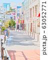 【東京都】原宿の街並み 63052771